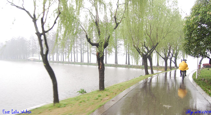 Wuhan East Lake